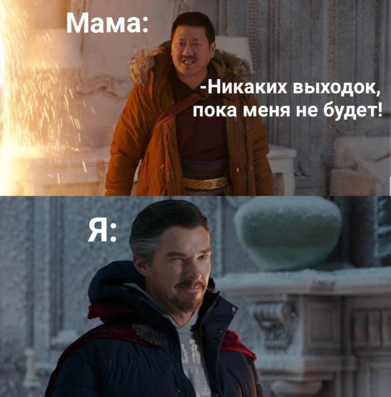 трейлер человека-паука мемы