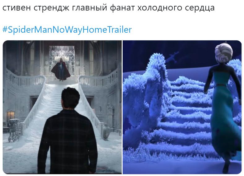 человек-паук: нет пути домой мемы