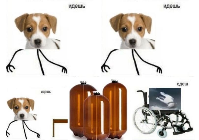 собака и кега мемы