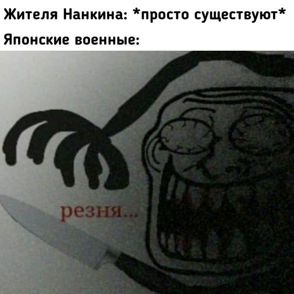 Резня