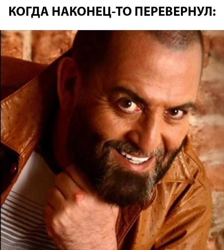 мемы про 3 сентября