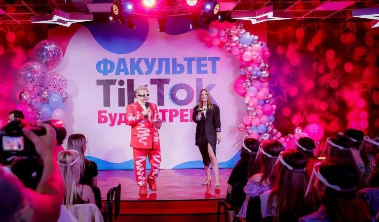 """Киевский университет открыл """"факультет Тиктока"""""""