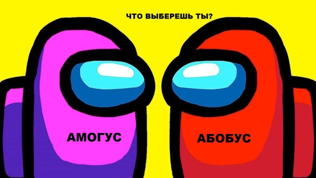Абобус