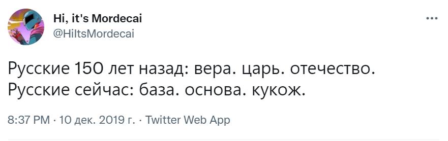 Кукож