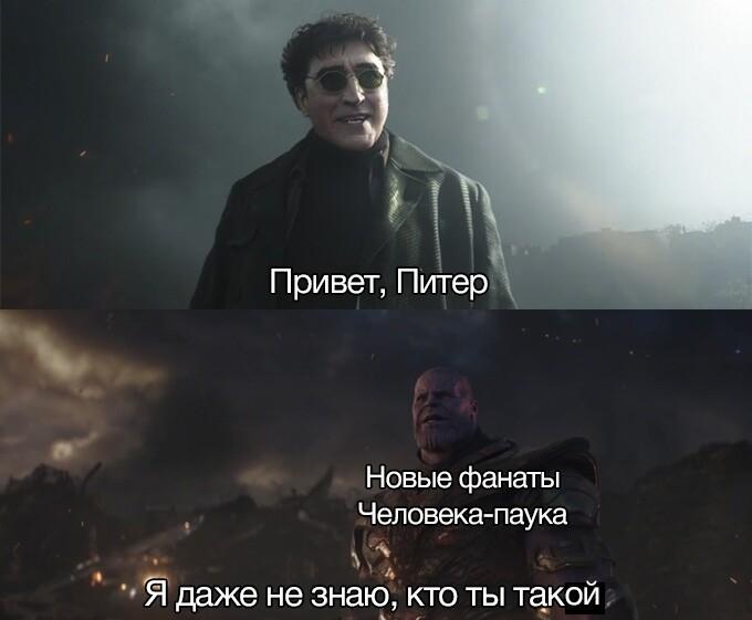 привет питер мем