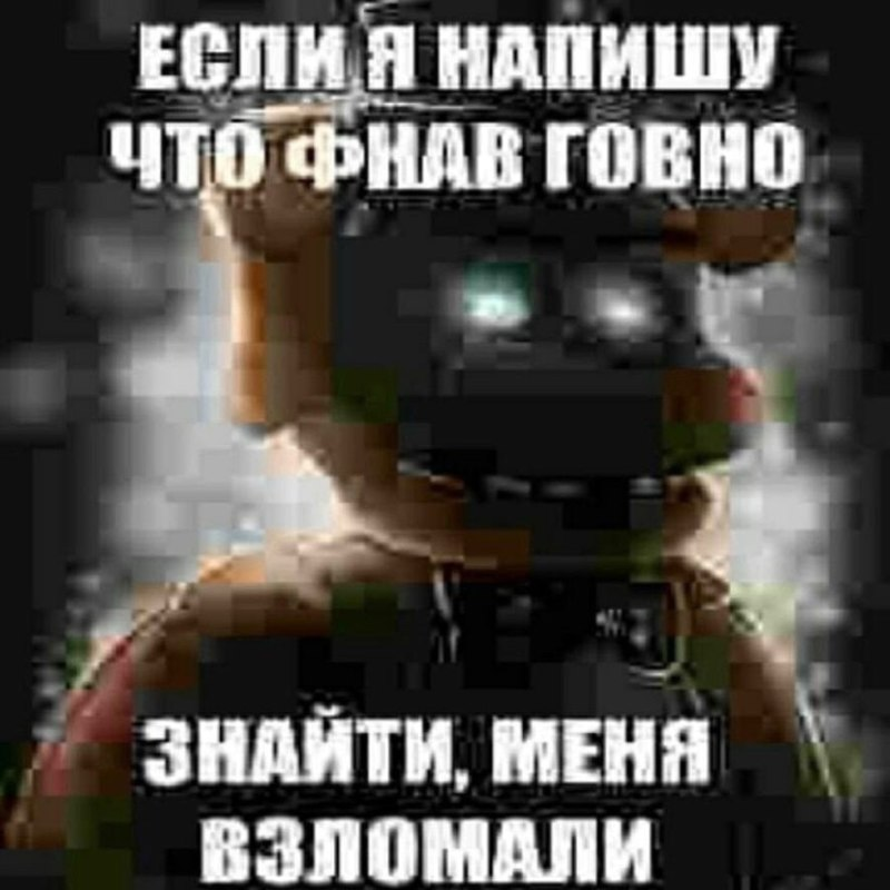 фнаф мемы мишк фреде
