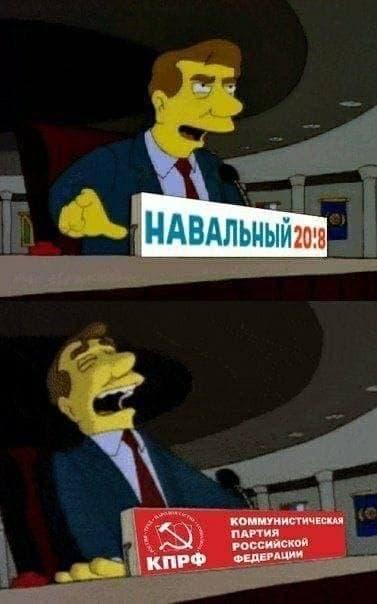 что такое умг выборы