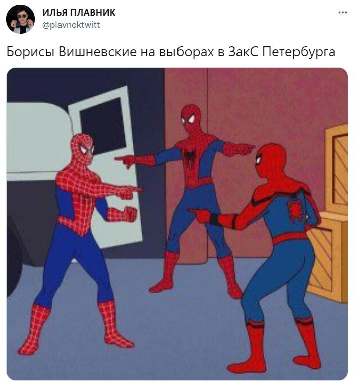 три Бориса Вишневских мем