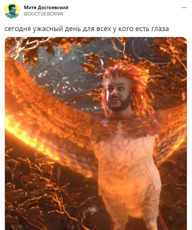 Жар-Птица Киркоров