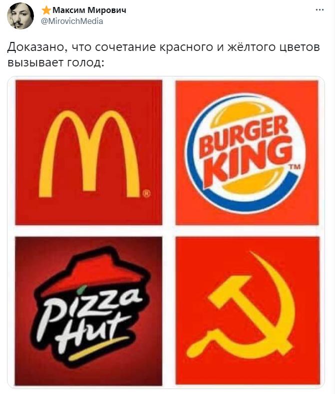 мемы за коммунистов