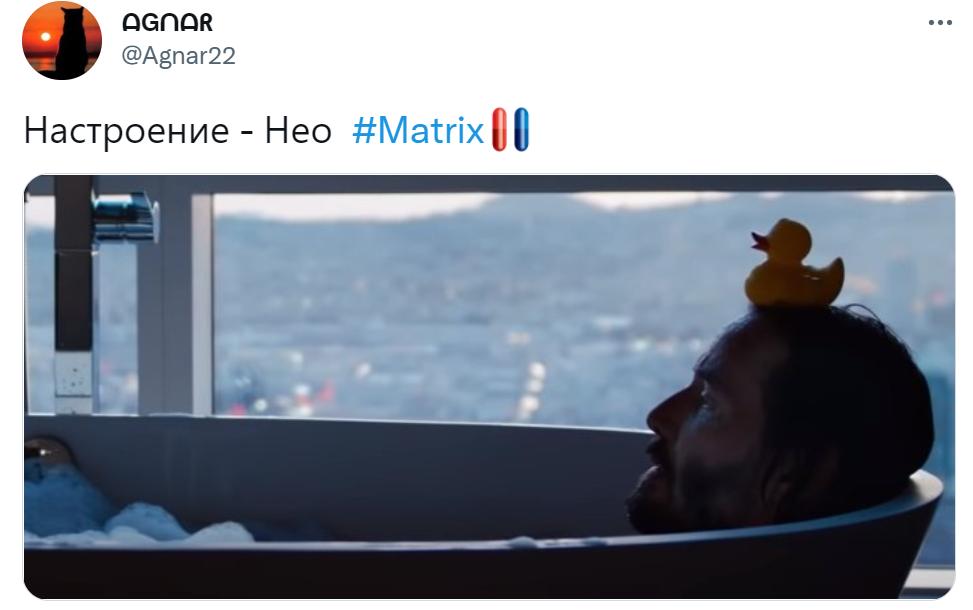 трейлер матрицы 4 мемы
