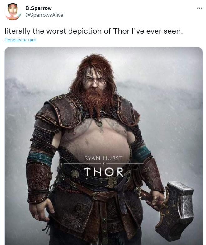 Мемы про Тора из God of War