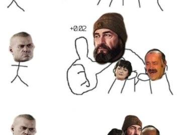 Человечек показывает большой палец