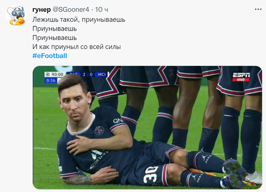 ефутбол 2022