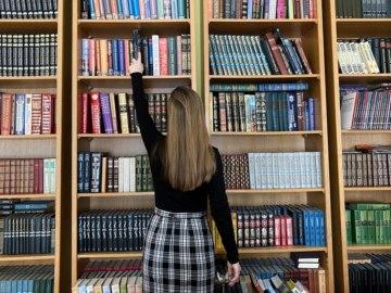 песня про библиотеку