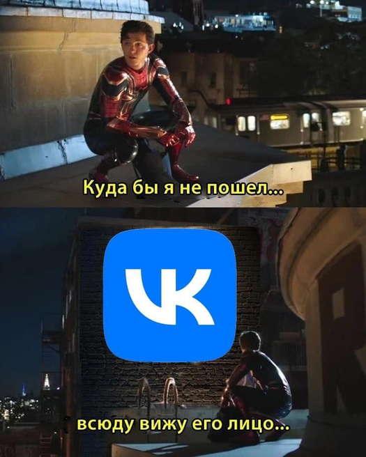 переименовалась в VK
