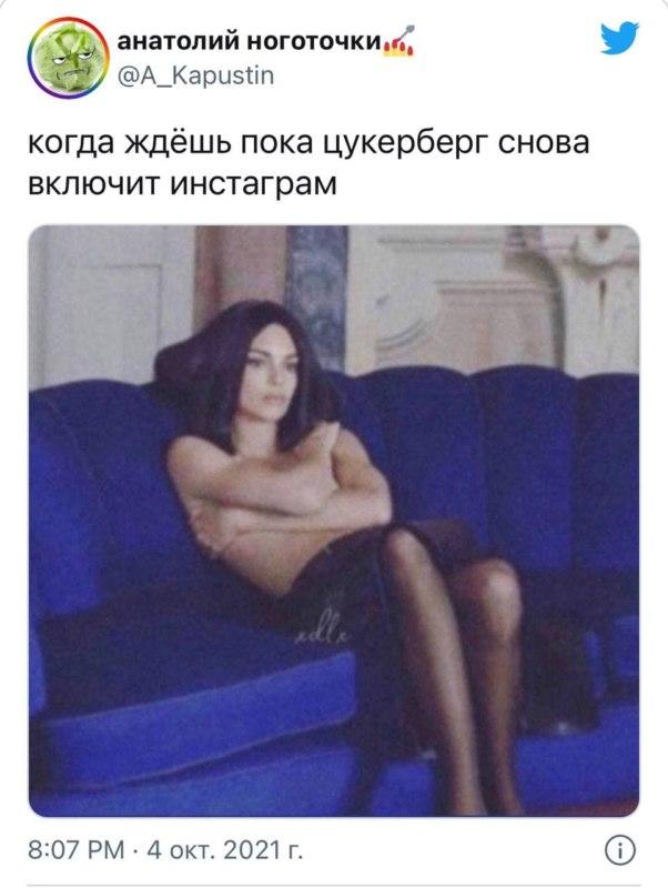 мемы про инстаграм