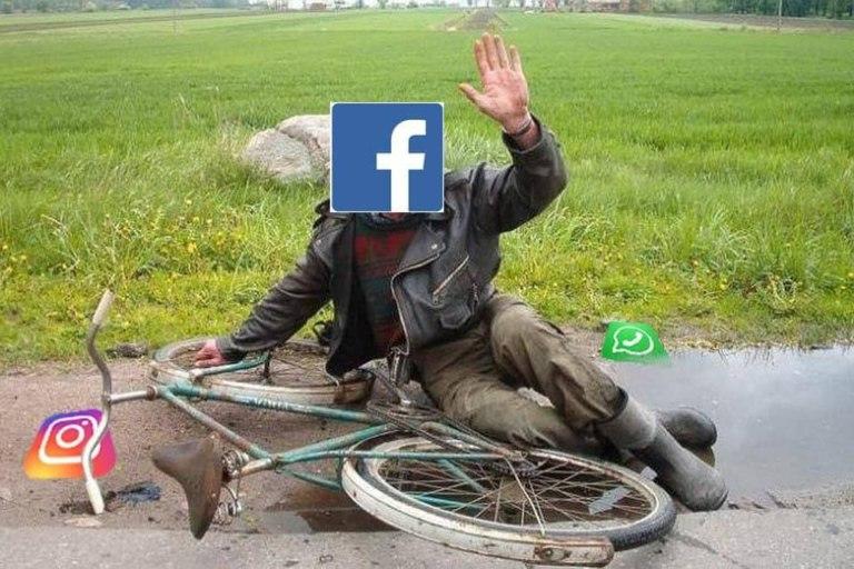 Сбой в Фейсбуке
