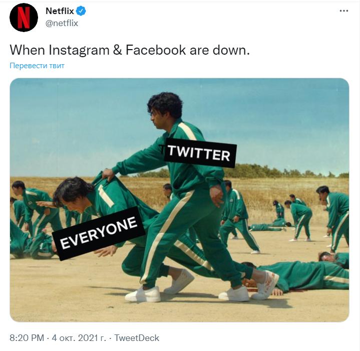 мемы про сбой в фейсбуке