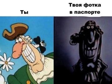 Доктор Ливси