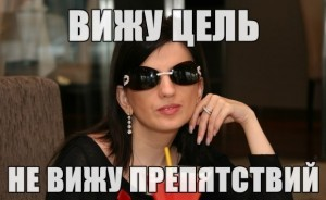 Мем про гурцкую, женщина в очках, не вижу ничего смешного