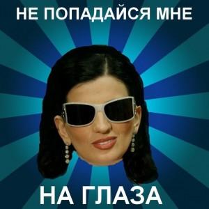 Женщина в очках мем, гурцкая мемы, аморальные мемы
