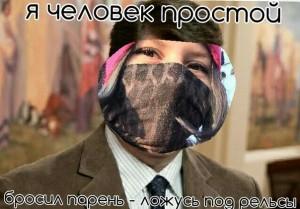 Рина Паленкова, Ня Пока, Ня пока мем, Рина Паленкова мем