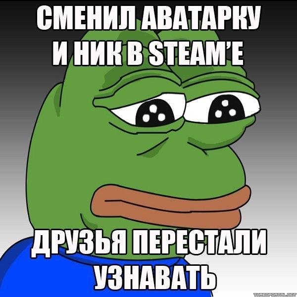 Мем про лягушку, лягушка пепе