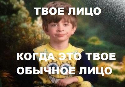 мальчик в пижаме со спанч бобом, мальчик в пижаме Спанч боба, мем мальчик в пижаме, мальчик в желтой пижаме