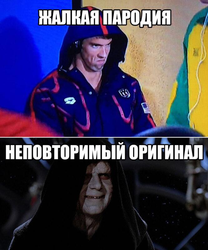 Майкл фелпс мем, злой майкл фелпс, майкл мем, фелпс мем, фелпс фейс, злой спортсмен