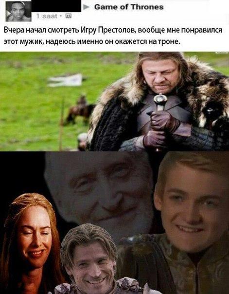 игра престолов, игра престолов мем, игра престолов мемы, зима близко, джон сноу мем