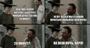 Мем карл, мем про карла, карл мем откуда, мем карл и рик, мем про карла откуда