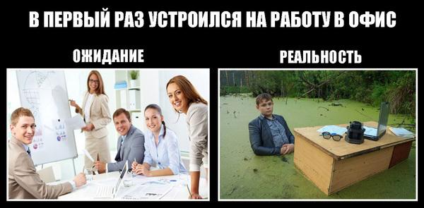 Школьник в болоте