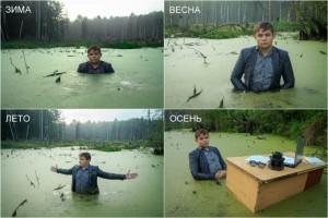 школьник болото, школьник в болоте, школьник в болоте мем, челябинский школьник, фотосессия школьника