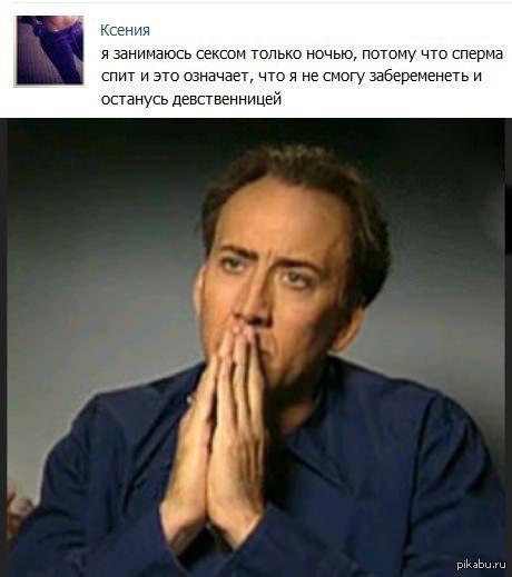 Да ладно? Николас Кейдж