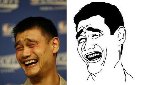 yao ming face, мем яо мин, мем смеющийся китаец, яо мин баскетболист, мемы с лицами