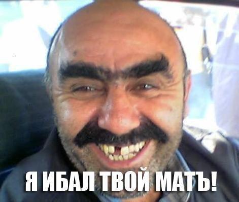 ашот мем