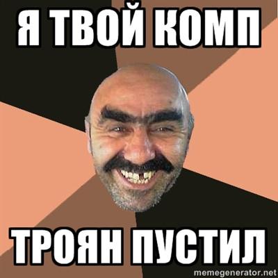 ашот шататель