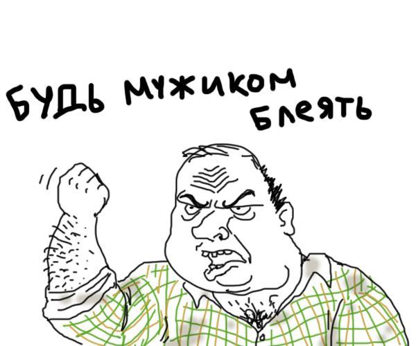 tetya-lena-sosala-dimka
