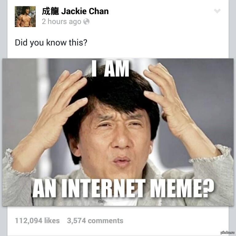 джеки чан фейсбук