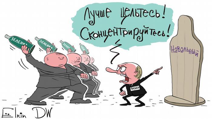 зеленка карикатура