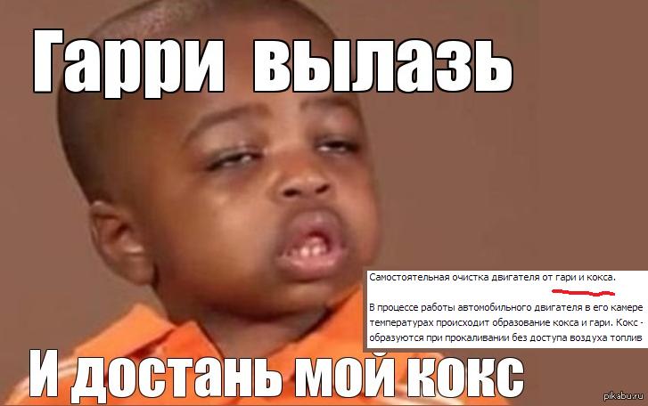 Ребенок негр мем