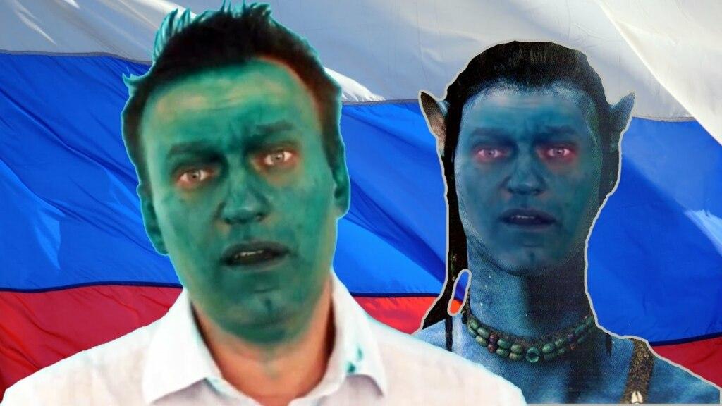 навальный аватар