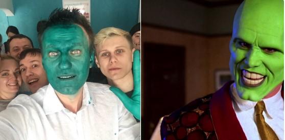 навальный маска
