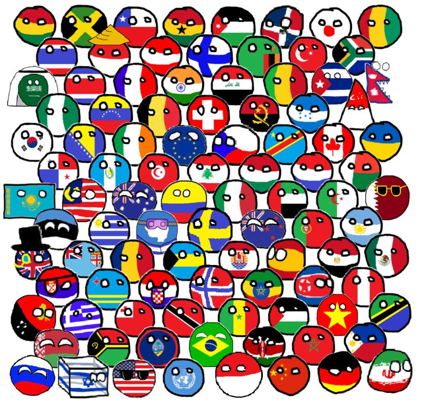 шары страны