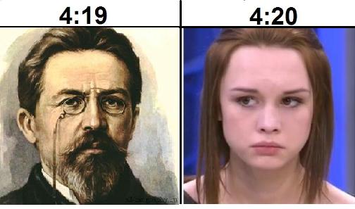 420 мем