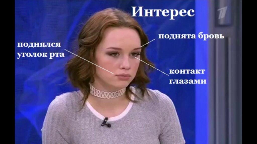 Диана ШУРЫГИНА ИНСТАГРАМ   VK
