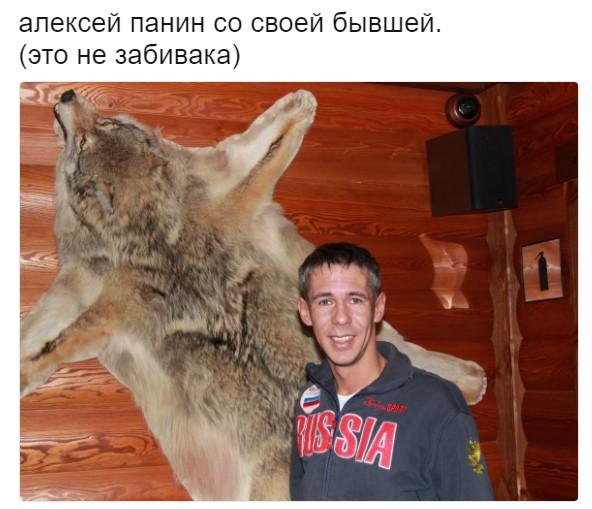 алексей панин собака