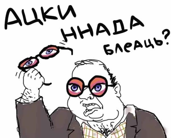 ацки ннада