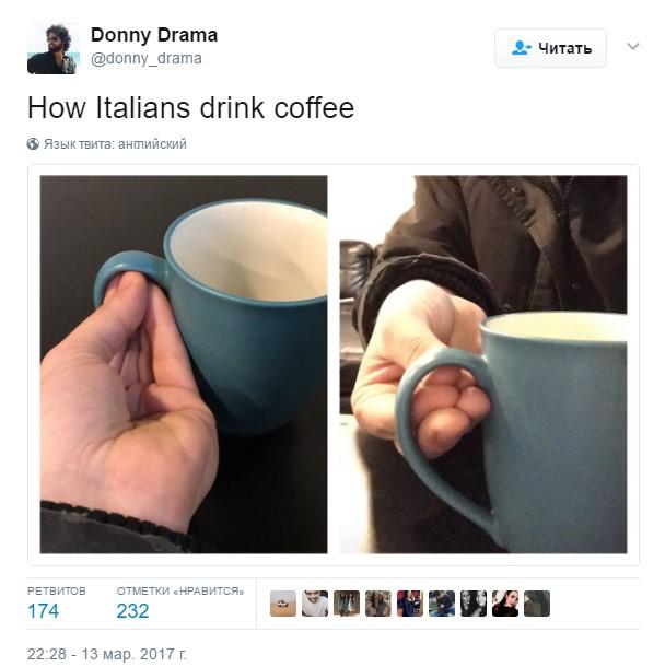 как итальянцы пьют кофе